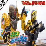 Kamen Rider Build Hyper Battle DVD Birth! KumaTelevi!! VS Kamen Rider Grease!