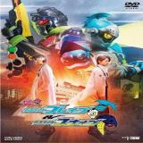Kamen Rider Ex-Aid Trilogy: Another Ending - Kamen Rider Brave & Kamen Rider Snipe