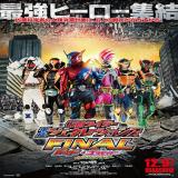 Kamen Rider Heisei Generations FINAL : Build & Ex-Aid with Legend Riders