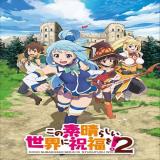 Kono Subarashii Sekai ni Shukufuku wo! 2 (Saison 2)
