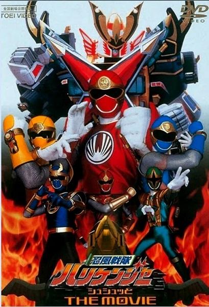 Ninpuu Sentai Hurricanger : Shushuuto the Movie