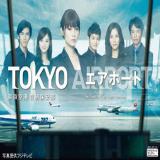 Tokyo Airport [J]